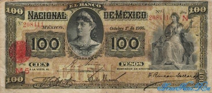 http://homonumi.ru/pic/n/Mexico/P-S261-f.jpg