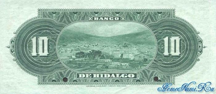 http://homonumi.ru/pic/n/Mexico/P-S306s-b.jpg