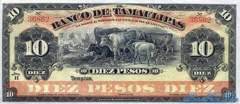 http://homonumi.ru/pic/n/Mexico/P-S430c-f.jpg