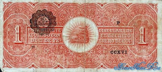 http://homonumi.ru/pic/n/Mexico/P-S523-b.jpg