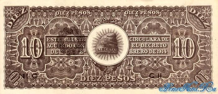 http://homonumi.ru/pic/n/Mexico/P-S525a-b.jpg