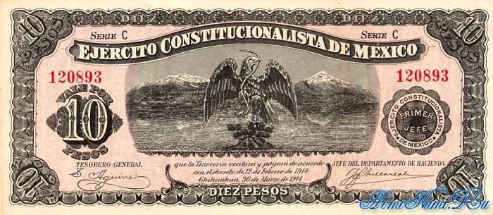 http://homonumi.ru/pic/n/Mexico/P-S525a-f.jpg