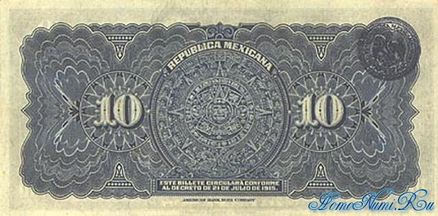 http://homonumi.ru/pic/n/Mexico/P-S686a-b.jpg