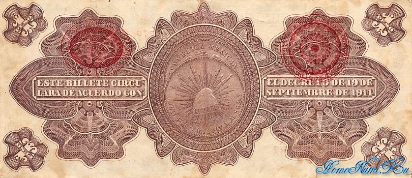http://homonumi.ru/pic/n/Mexico/P-S701b-b.jpg