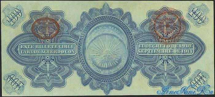 http://homonumi.ru/pic/n/Mexico/P-S708b-b.jpg