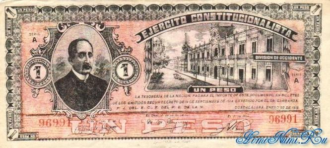 http://homonumi.ru/pic/n/Mexico/P-S860-f.jpg