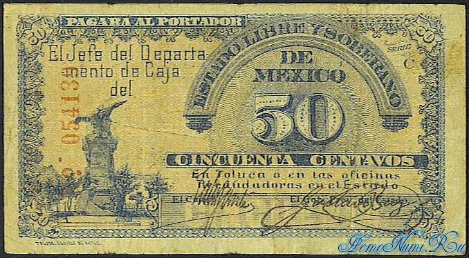 http://homonumi.ru/pic/n/Mexico/P-S879-f.jpg