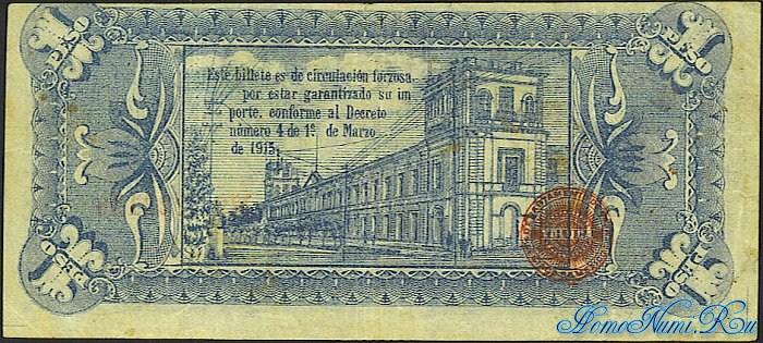 http://homonumi.ru/pic/n/Mexico/P-S881-b.jpg