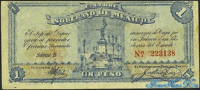 http://homonumi.ru/pic/n/Mexico/P-S881-f.jpg