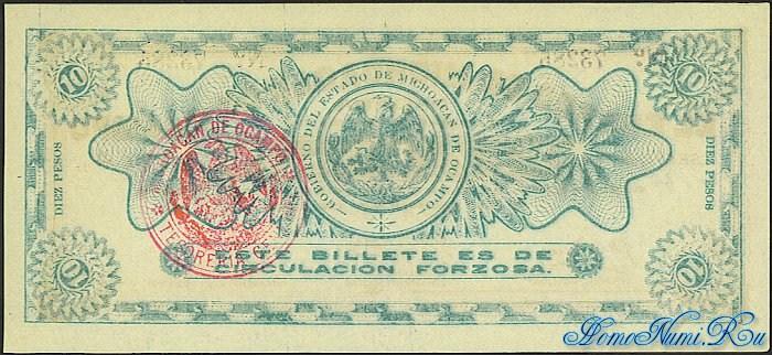 http://homonumi.ru/pic/n/Mexico/P-S883-b.jpg