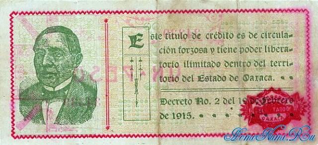 http://homonumi.ru/pic/n/Mexico/P-S953a-b.jpg