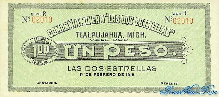 http://homonumi.ru/pic/n/Mexico/P-SNL-f.jpg