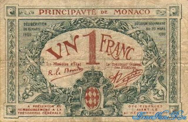 http://homonumi.ru/pic/n/Monaco/P-5-f.jpg