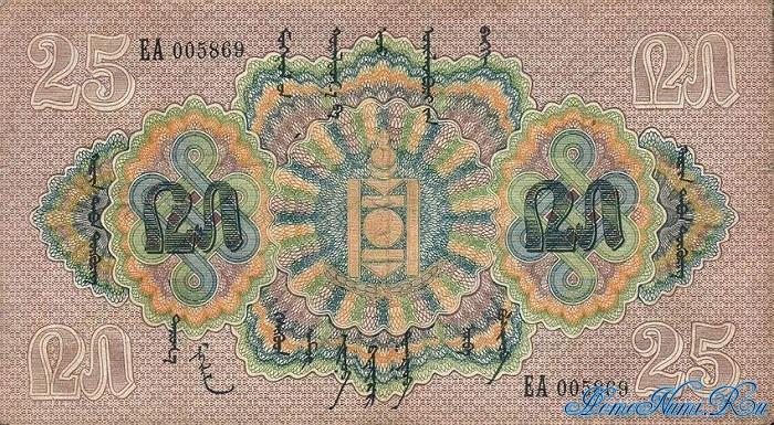 http://homonumi.ru/pic/n/Mongolia/P-11-f.jpg