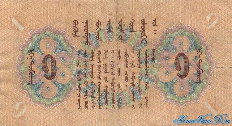 http://homonumi.ru/pic/n/Mongolia/P-14-b.jpg