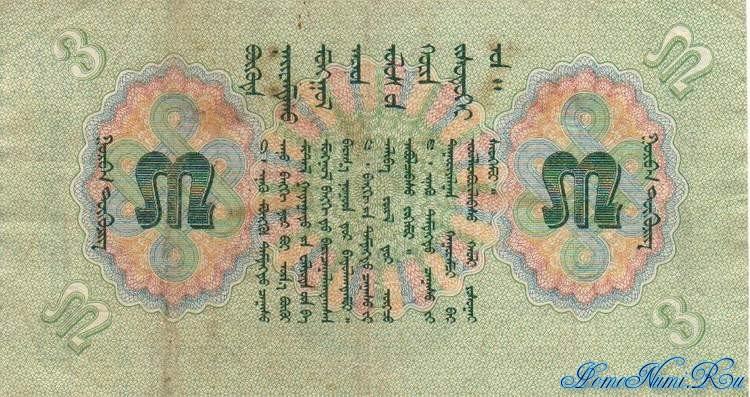 http://homonumi.ru/pic/n/Mongolia/P-15-b.jpg