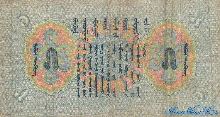 http://homonumi.ru/pic/n/Mongolia/P-16-b.jpg