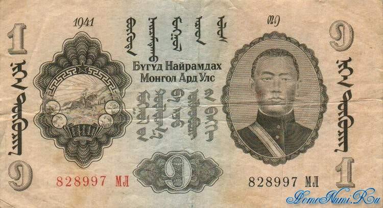 http://homonumi.ru/pic/n/Mongolia/P-21-f.jpg