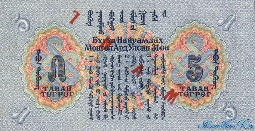 http://homonumi.ru/pic/n/Mongolia/P-23-b.jpg