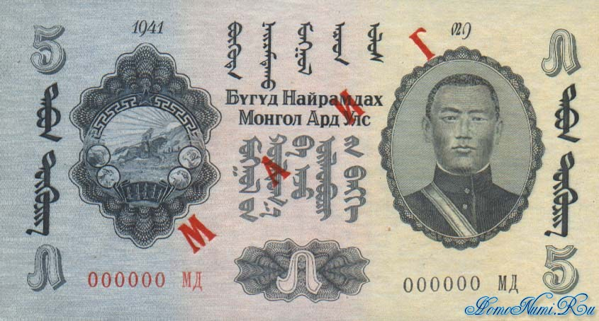 http://homonumi.ru/pic/n/Mongolia/P-23-f.jpg