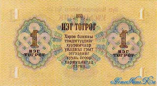 http://homonumi.ru/pic/n/Mongolia/P-28-b.jpg