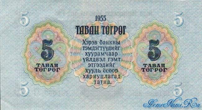 http://homonumi.ru/pic/n/Mongolia/P-30-b.jpg