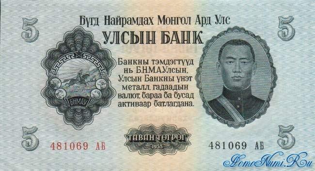 http://homonumi.ru/pic/n/Mongolia/P-30-f.jpg