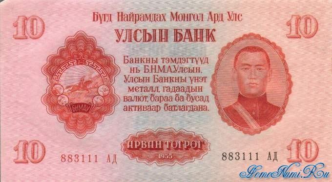 http://homonumi.ru/pic/n/Mongolia/P-31-f.jpg