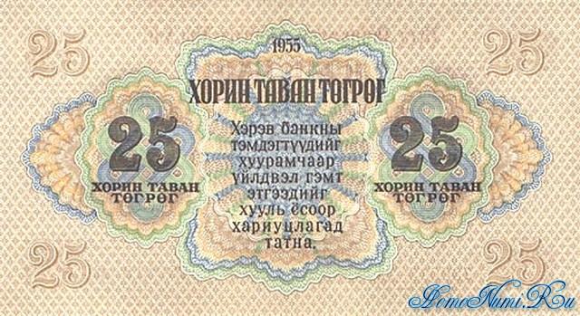 http://homonumi.ru/pic/n/Mongolia/P-32-b.jpg