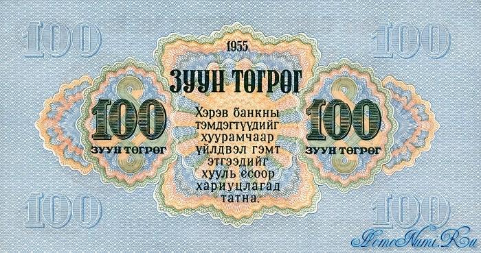 http://homonumi.ru/pic/n/Mongolia/P-34-b.jpg