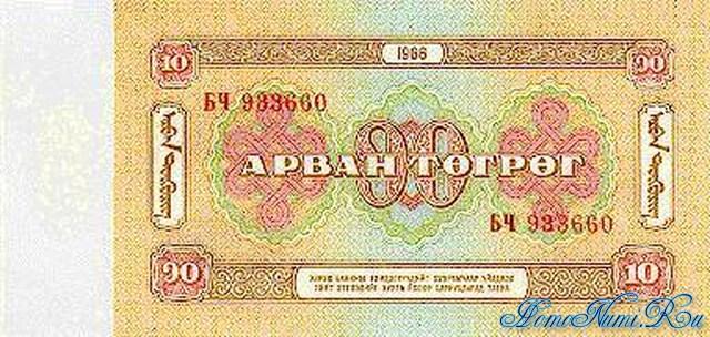 http://homonumi.ru/pic/n/Mongolia/P-38-b.jpg