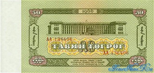 http://homonumi.ru/pic/n/Mongolia/P-40-b.jpg
