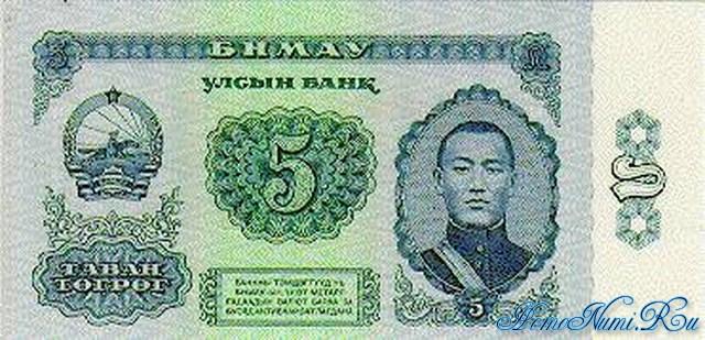http://homonumi.ru/pic/n/Mongolia/P-44-f.jpg