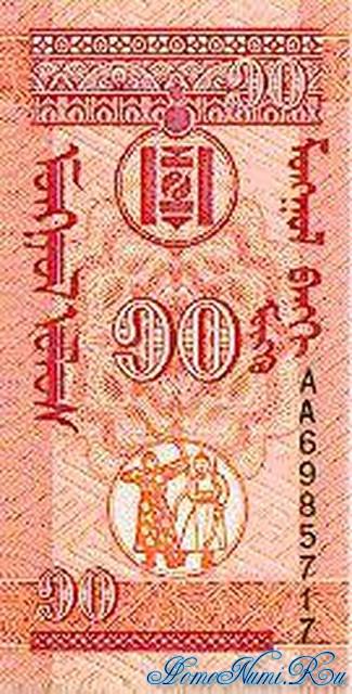 http://homonumi.ru/pic/n/Mongolia/P-49-f.jpg
