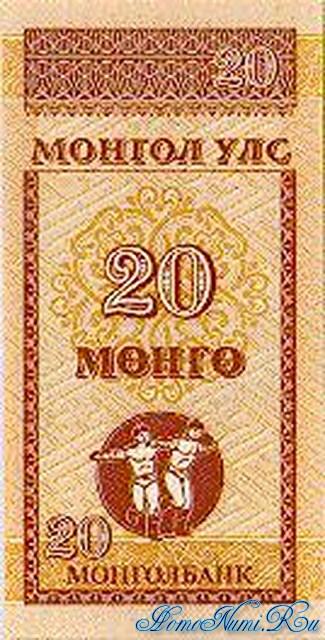 http://homonumi.ru/pic/n/Mongolia/P-50-b.jpg