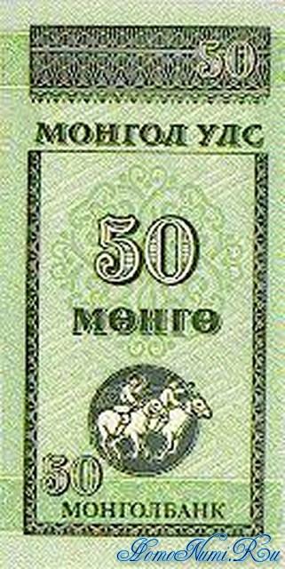 http://homonumi.ru/pic/n/Mongolia/P-51-b.jpg
