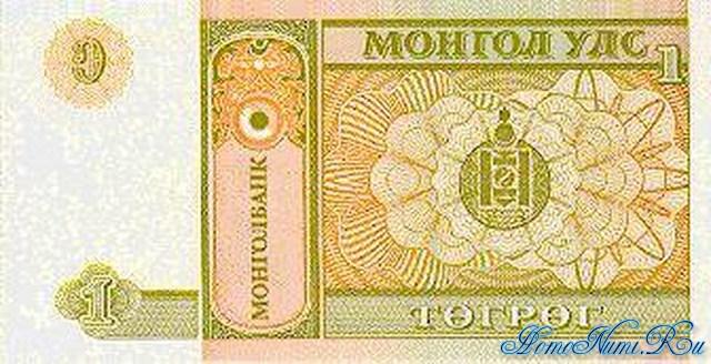 http://homonumi.ru/pic/n/Mongolia/P-52-b.jpg