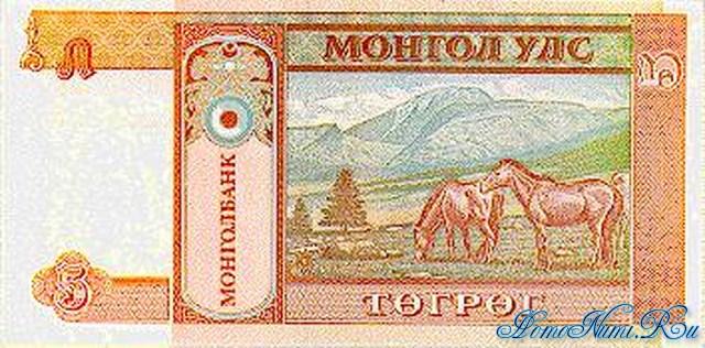 http://homonumi.ru/pic/n/Mongolia/P-53-b.jpg
