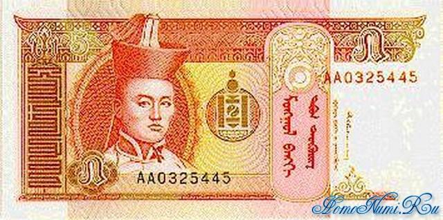 http://homonumi.ru/pic/n/Mongolia/P-53-f.jpg