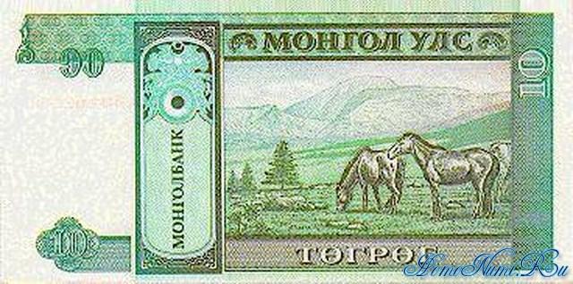 http://homonumi.ru/pic/n/Mongolia/P-54-b.jpg