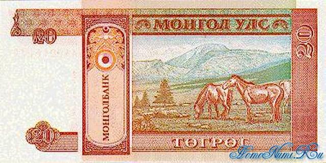http://homonumi.ru/pic/n/Mongolia/P-55-b.jpg