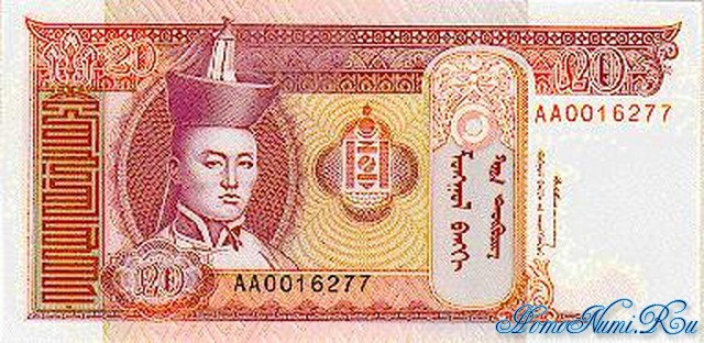http://homonumi.ru/pic/n/Mongolia/P-55-f.jpg
