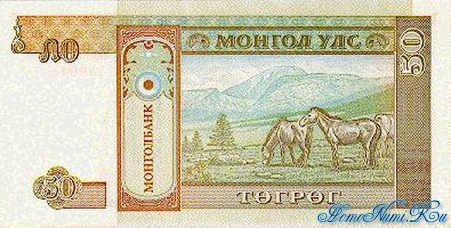 http://homonumi.ru/pic/n/Mongolia/P-56-b.jpg