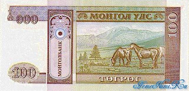 http://homonumi.ru/pic/n/Mongolia/P-57-b.jpg