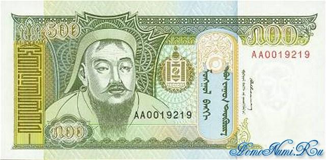 http://homonumi.ru/pic/n/Mongolia/P-58-f.jpg