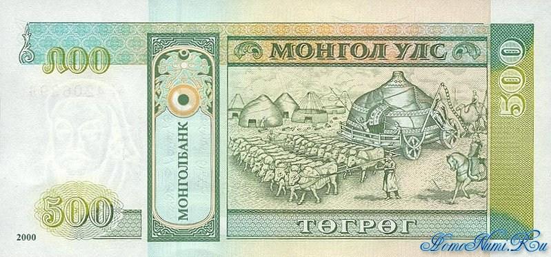 http://homonumi.ru/pic/n/Mongolia/P-58b-b.jpg