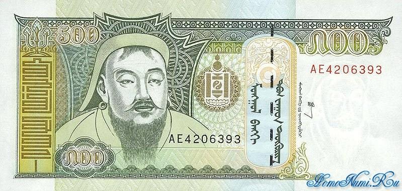 http://homonumi.ru/pic/n/Mongolia/P-58b-f.jpg