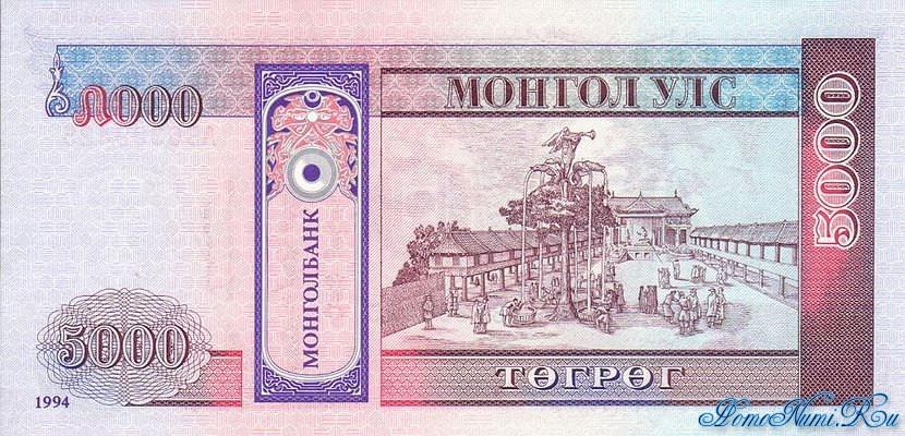 http://homonumi.ru/pic/n/Mongolia/P-60-b.jpg