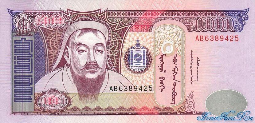 http://homonumi.ru/pic/n/Mongolia/P-60-f.jpg
