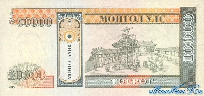 http://homonumi.ru/pic/n/Mongolia/P-61-b.jpg